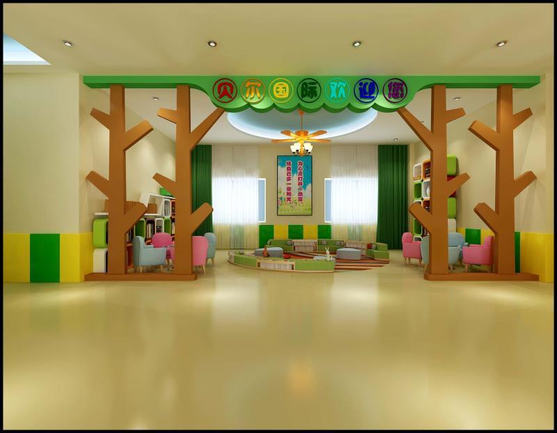合肥幼儿园装修:贝尔国际早教幼儿园