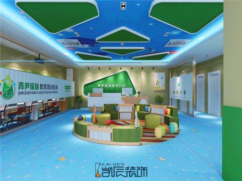 合肥幼儿园装修:青笋家族教