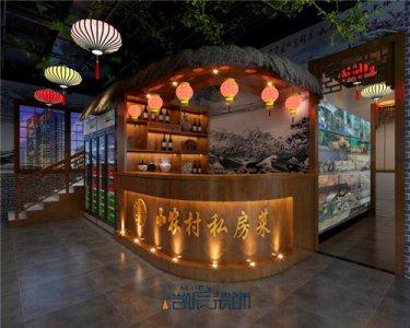 合肥餐饮店装修:新中式风农