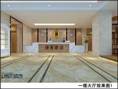 合肥酒店装修:合肥速8酒