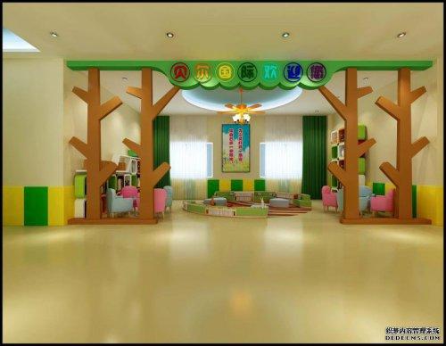 儿童培训中心装修设计要点及