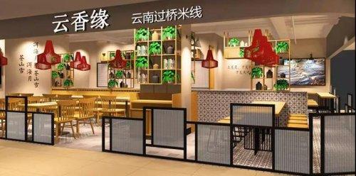 小餐饮店如何装修出大空间,