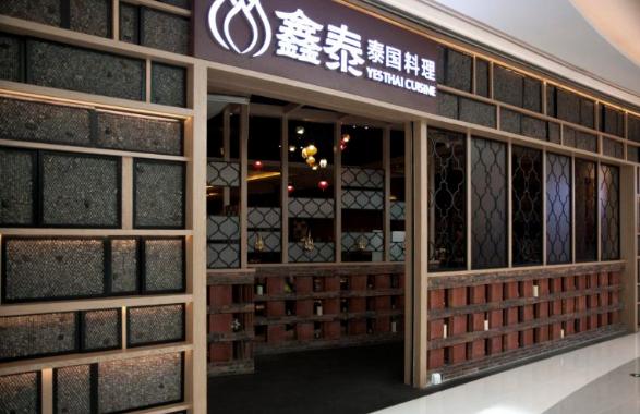 凯辰装饰:泰国料理餐厅装修