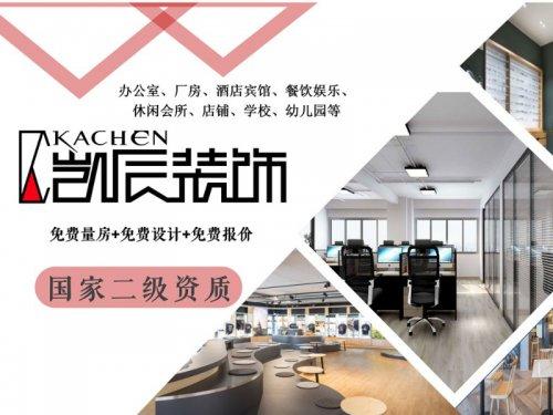 厂房改造办公室的七个创意设